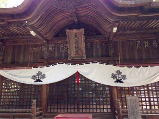 Omiya Suwa Shrine