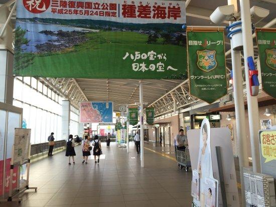Toyoko Inn Hachinohe-ekimae