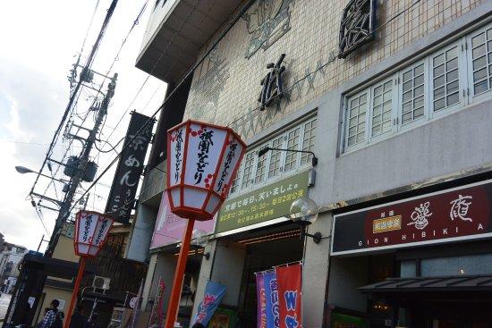 Gion Kaikan