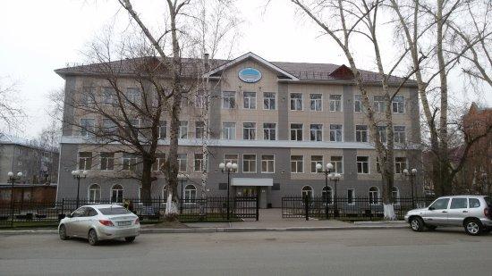 Tomsk State Pedagogical University