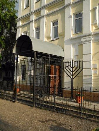 Синагога в Пензе