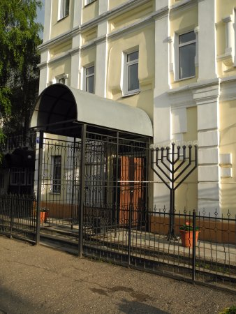 Penza Synagogue