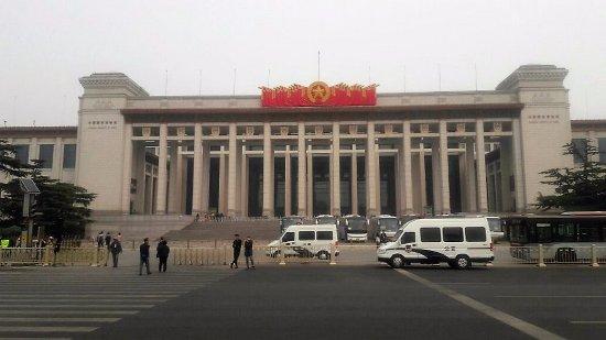 Αποτέλεσμα εικόνας για Εθνικό Μουσείο της Κίνας, Πεκίνο, Κίνα