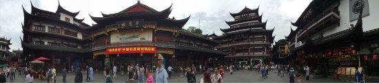 Shanghai Fuzhou Road Cultural Street: photo0.jpg