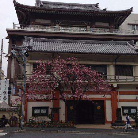 Ryuzen-ji Temple