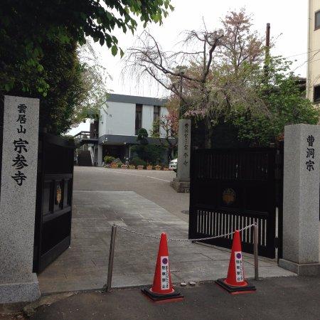 Sosan-ji Temple