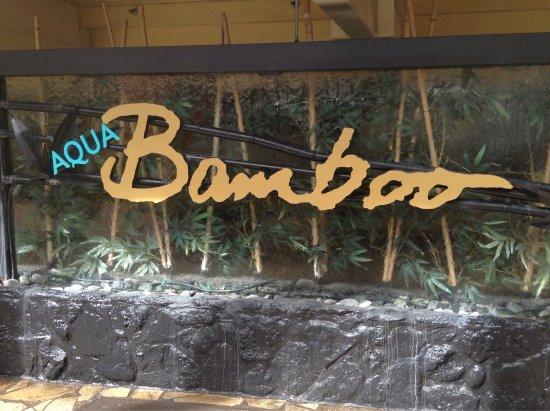 Aqua Bamboo Waikiki: photo0.jpg