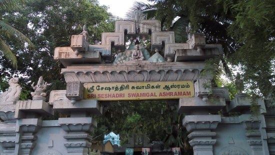 Thiruvannamalai, India: Seshadri Swamigal Ashram - 2