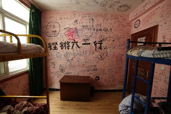 Dengba Hostel No.1 Kangding: The dorm room