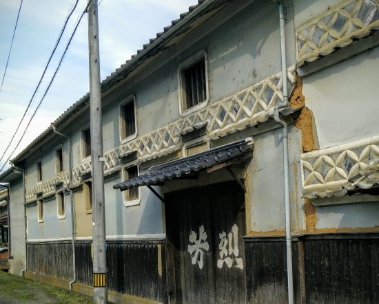 Horetsu Shuzo Brewery