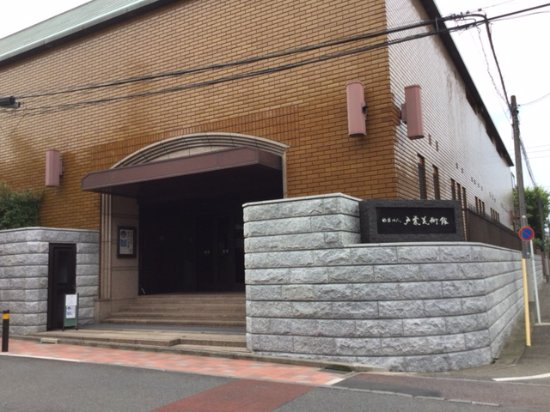‪Toguri Museum of Art‬