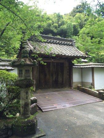 Shakudoji Temple: photo1.jpg
