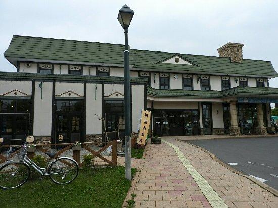 Higashikawa-cho, Japón: DSCN1248_large.jpg