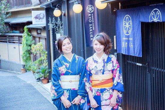 Kimono Salon Kyo Sakura