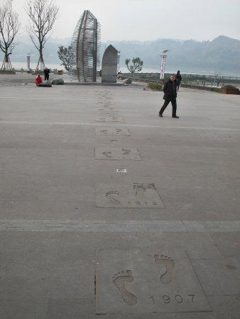 Yibin, China: к 99 годовщине создания университета Тунцзи из Шанхая
