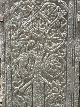 Lochgilphead, UK : Carved stone at Keil's Chapel