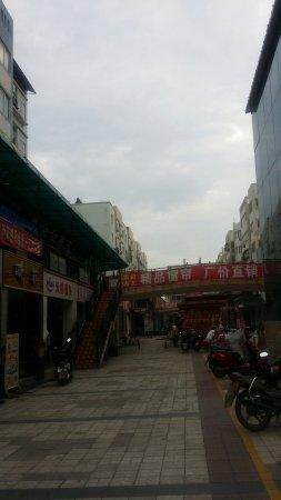 YinXin ShangYe BuXingJie