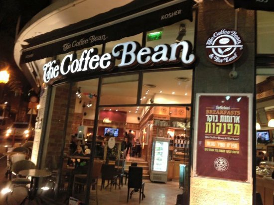 Cheap Last Minute Flights >> Coffee Bean Cafe, Jerusalem - American Colony - Restaurant Reviews, Photos & Phone Number ...