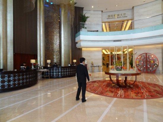 โรงแรมเกอหัว นิวเซ็นจูรี: le lobby