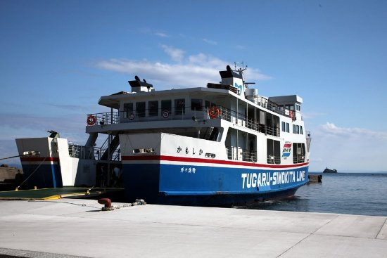 Mutsuwan Ferry