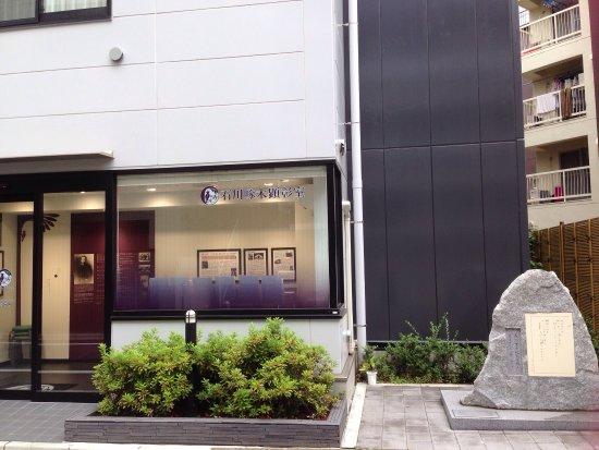 Takuboku Ishikawa Final Residence Place