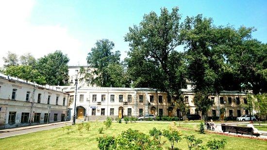 Khitrovka (Khitrovskaya Ploshad)