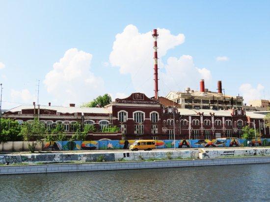 Astrakhan City Power Plant
