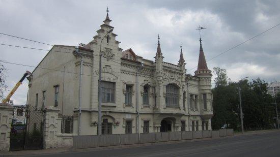 Gabdulla Tukaya's Literary Museum: Дом Шамиля