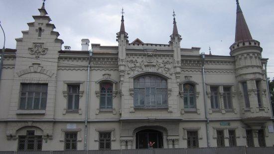 Gabdulla Tukaya's Literary Museum: Фасад