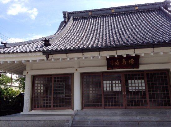Ryusyoji Temple