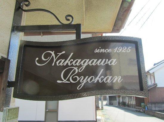 Nakagawa Ryokan