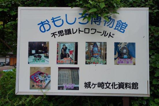 Omoshiro Museum - Jogasaki Culture Museum