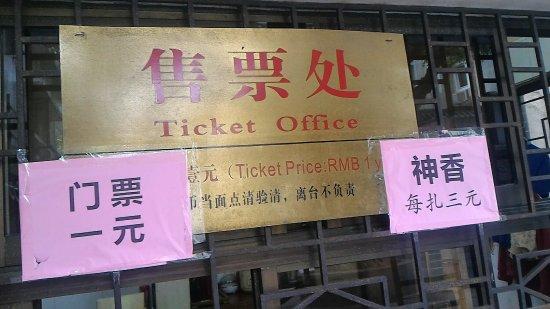 Sanyuan Palace of Guangzhou: P_20160506_134044_large.jpg