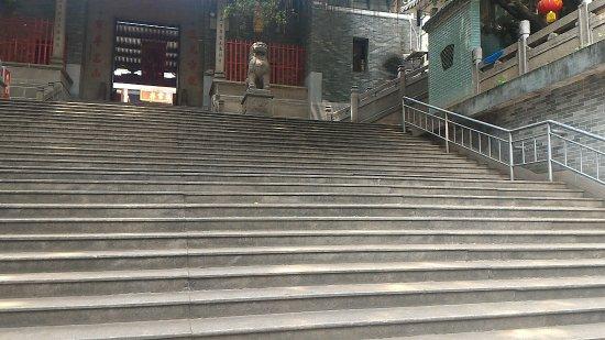Sanyuan Palace of Guangzhou: P_20160506_134146_large.jpg