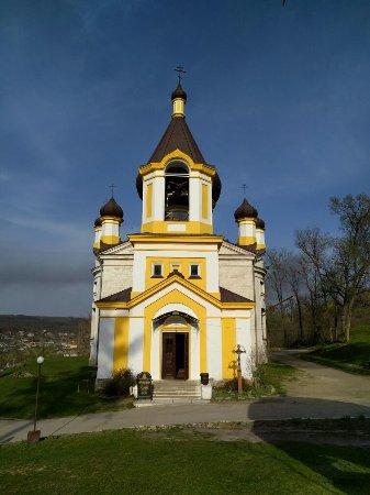 Condrita Monastery