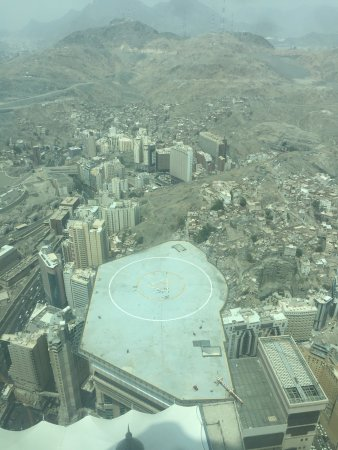 Makkah Clock Royal Tower, A Fairmont Hotel: photo0.jpg