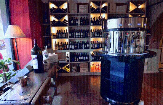 Salebrum Enoteca