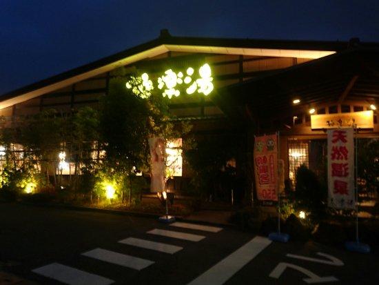 Gokurakuyu, Kaihotsu