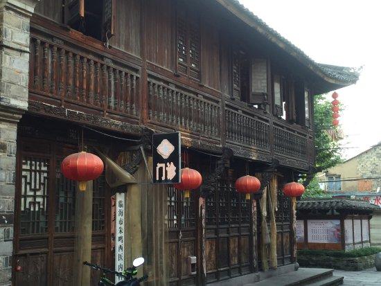 Ziyang Old Street