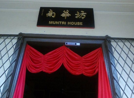 Ryokan Muntri Boutique Hostel: photo1.jpg