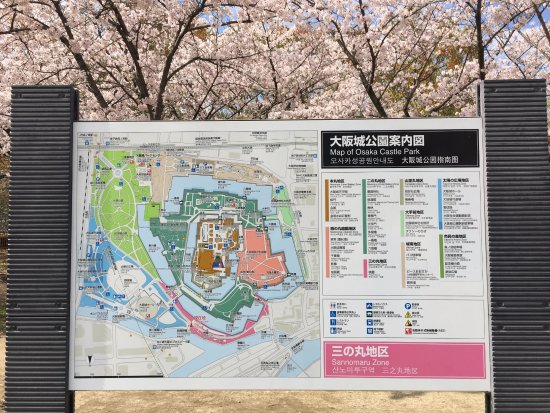 Map of Osaka Castle Park Picture of Osaka Castle Osaka TripAdvisor