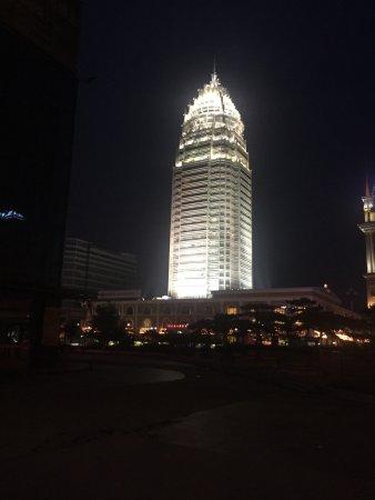 Huasheng Jiangquan City Hotel : photo0.jpg