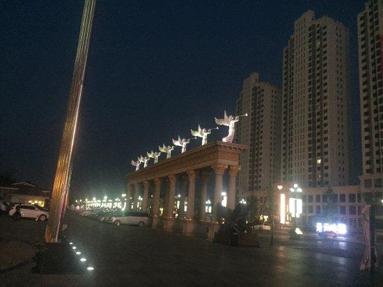 Huasheng Jiangquan City Hotel : photo1.jpg
