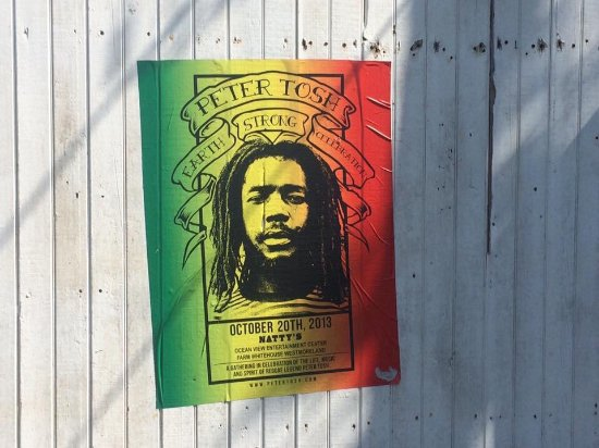 Peter Tosh Monument: photo0.jpg