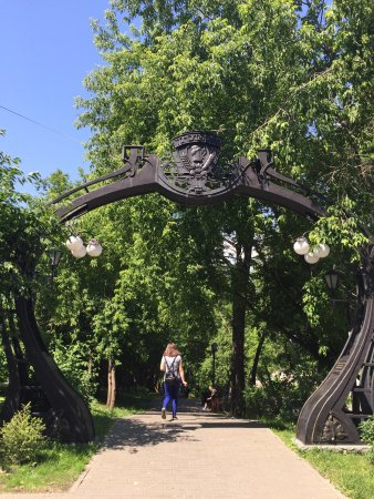 Pivovarov Park