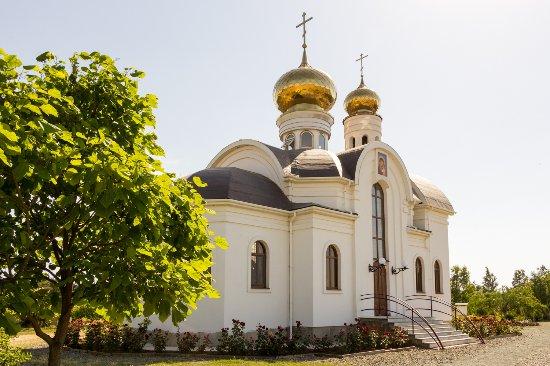 St. Spirit Church