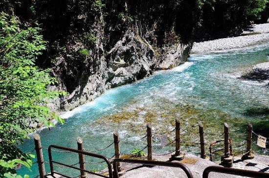 Sarutobi Gorge