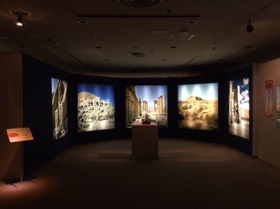東方古代博物館