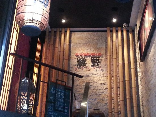 Asano: 麻布台の中華
