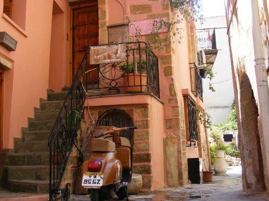 Guesthouse Chryssoula